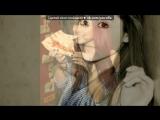 С моей стены под музыку Zedd feat. Ariana Grande - Break Free (Radio Edit). Picrolla