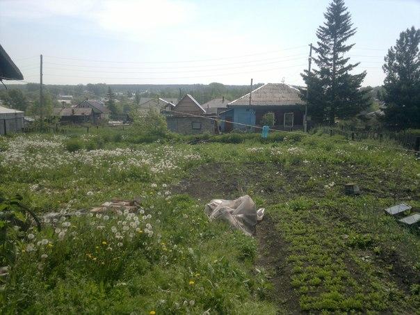 ул. Баха
