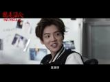 Свидетель / Wo shi zheng ren (2015) - Трейлер
