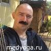 Nikolay Prokunin