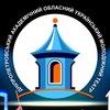 Днепропетровский Академический Молодёжный Театр