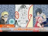 KANIKAPILA (NARUTO Ending 34) Jump Police 27.11.15