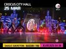 Концертный зал рекламные блоки RU, 07.04.2013 5 лет группе Винтаж. Шоу-концерт История плохой девочки