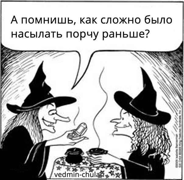 Веселые картинки, юмор, комиксы - Страница 2 WfR_TYxY7Ow