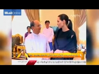 Анджелина Джоли Питт посетила Мьянму
