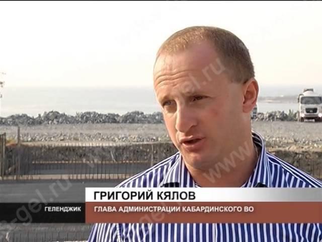 Неделя в городе. Новости. Геленджик-Кабардинка (25.09.15)