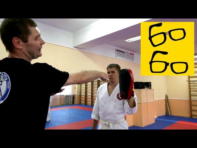 Джиу-джитсу годай-рю и скрытый удар из кармана — джиу-джитсу (дзю-дзюцу) с Валерием Рожковым