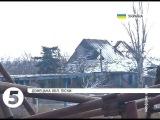 """4 ДЕКАБРЯ 2015 г. СЮЖЕТ """"5 КАНАЛА"""" УКРАИНЫ об ОБСТАНОВКЕ в ПЕСКАХ"""
