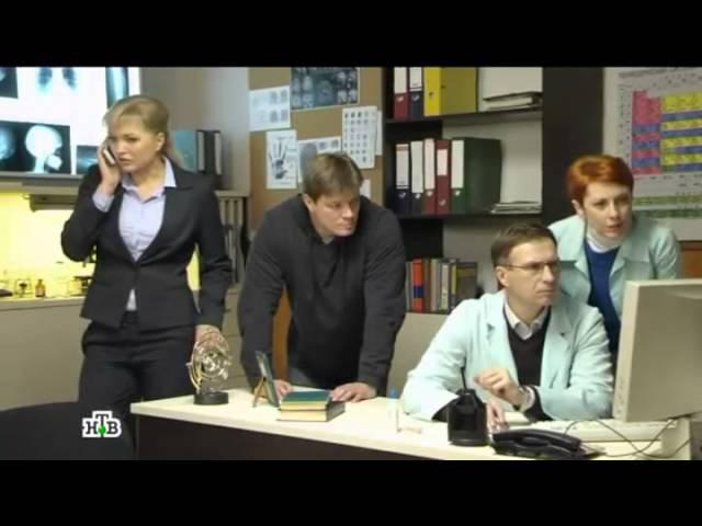 Возвращение Мухтара 10 сезон 8 серия - Карточный долг