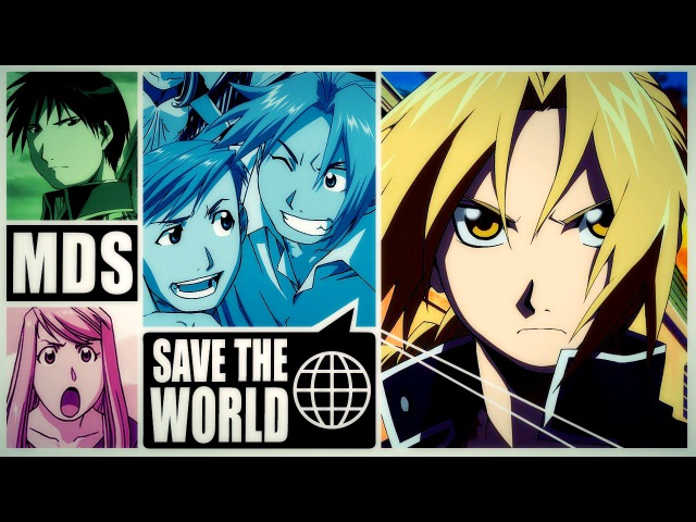 ||MDS|| SAVE THE WORLD MEP
