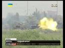 Танковий бій в районі Красного Лиману