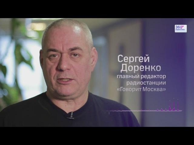 Доренко про Калачинск Омск Сибирь Дальний Восток и Китай