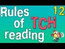 Английский для начинающих. Правила чтения в английском языке. Сочетание букв TCH. часть 12