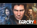 Стать королем Сюжетный трейлер Far Cry 4 PSN RU