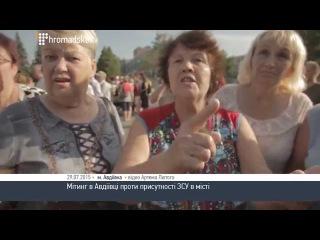 Террористы обстреляли зажигательными минами Авдеевский коксохим, - спикер АТО - Цензор.НЕТ 729