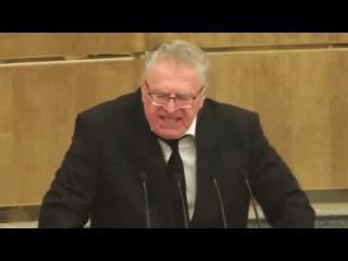 Разъярённый Жириновский, или «Мы говнодерьмо...» | Жириновский в Госдуме