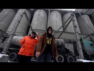 The Chemodan Clan, Страна OZ, Скептик - Видеоприглашение в Минск
