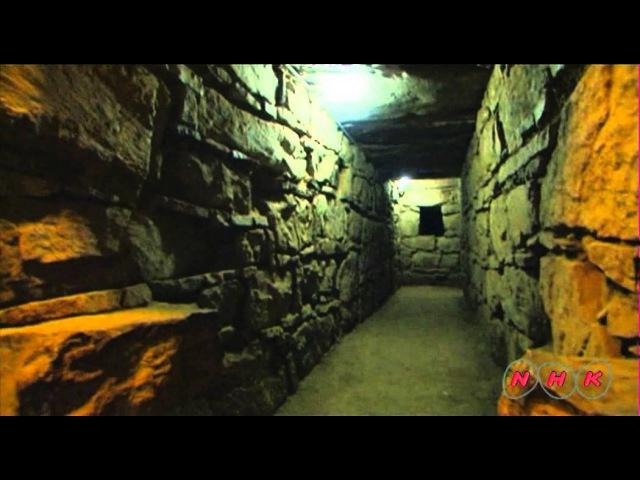 Chavin (Archaeological Site) (UNESCO/NHK)