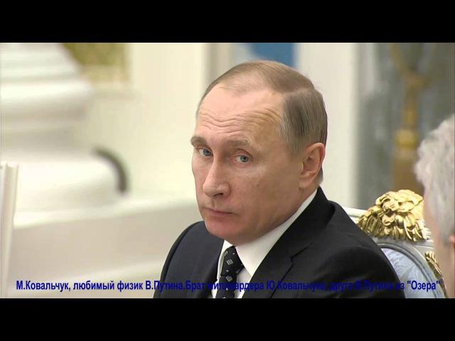 Путин обгадил Ленина и мировую революцию Вброс о возврате опыта СССР в науку РФ Президентский Совет