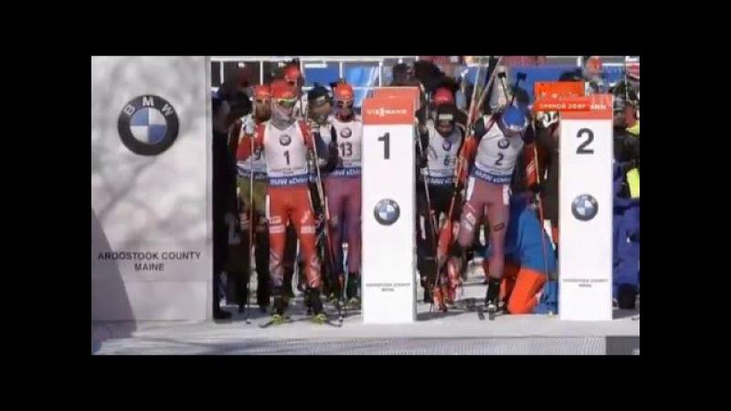 Биатлон , Гонка преследования 12.5 км, Мужчины ( Biathlon 12.5km Pursuit Race , Men )
