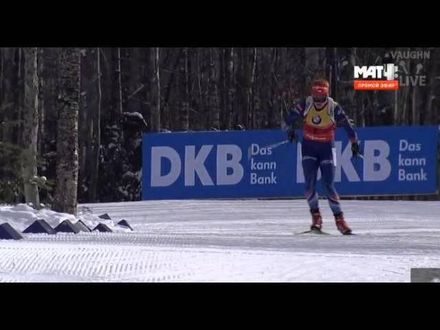 Биатлон , гонка преследования 10 км, Женщины ( Biathlon , Pursuit 10 km race , Women )