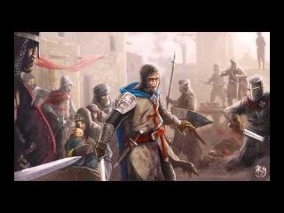 Ария - Новый крестовый поход