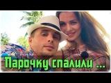 Дом-2 Свежие Новости на 28 февраля Раньше Эфиров (28.02.2016)