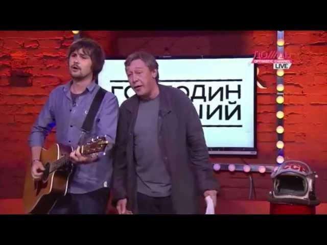 Вася Обломов Михаил Ефремов - Пора валить (live бард версия)