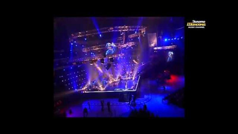 Григорий Лепс - Мой сон (Live СК Олимпийский 2006)