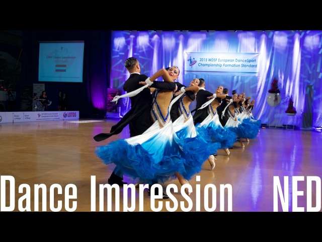 DSV Dance Impression, NED | 2015 European STD Formation | DanceSport Total