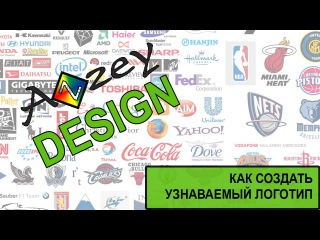 Как создать логотип -  правила разработки логотипа || Графический дизайн от Аззи
