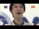 Yuzuru HANYU FS - 2015 NHK Trophy. New World Record 216.07