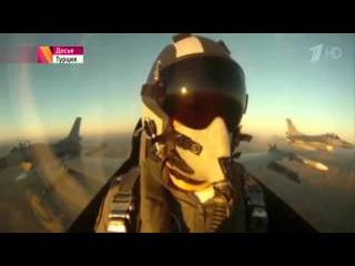 Нанесение ударов по террористам ИГИЛ! Месть за пилота! Свежие Новости Сегодня