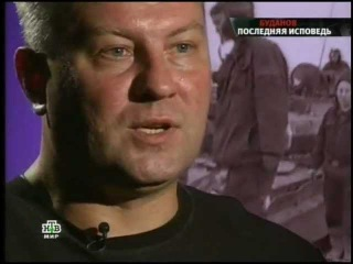 Юрий Буданов. Последняя исповедь.