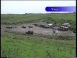 Чечня 2002 год. 7- гвардейская дивизия ВДВ, Новороссийск.