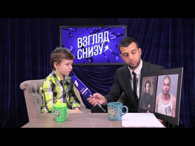 Вечерний Ургант. Взгляд снизу на поэзию (21.03.2014)