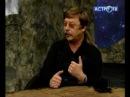 Андрей Скляров Как наш предок стал человеком