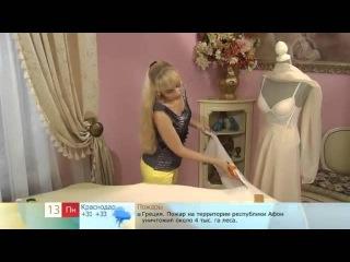 платье Грейс Келли (Grace Kelly dress).