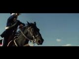 Боевой конь/War Horse (2011) Фрагмент №3 (дублированный)