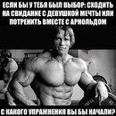 Сашкаа Геращенко фото #9