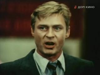 ◄Отцы(1988)реж.Аркадий Сиренко