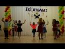 Екі жұлдыз 5 А Изей Нұржамал және Жексенбаева Анельдің орындауында Woka - woka әнімен