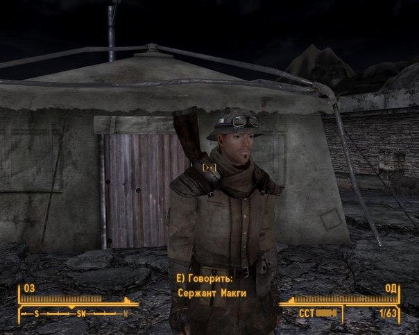 Fallout New Vegas Моды Скачать Глобальные Моды На - фото 2