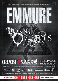 EMMURE & BORN OF OSIRIS ** 08.09.15 ** СПб