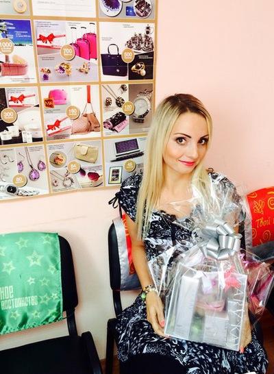 Яна новикова белгород телефон мэри кей фото 322-812