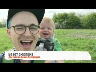 Как рассмешить ребенка..прикольное видео смешное видео дети смеются воспитание детей