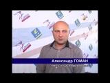 Анонс о турнире по кикбоксингу посвященному 65-ти летию ГРУ