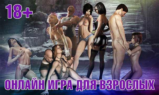 мужики в женской сауне фото