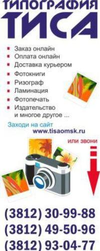 бизнес бланк сервис типография официальный сайт - фото 11