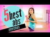 5 самых лучших и эффективных упражнений на пресс // The 5 Best & Most Effective Ab Exercises